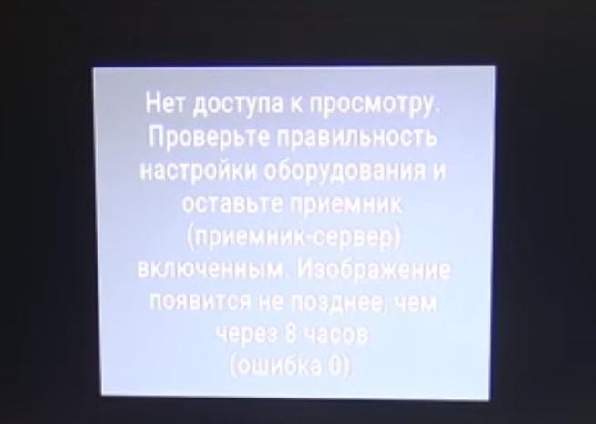 кредит онлайн на карту без отказа без проверки мгновенно безработным украина